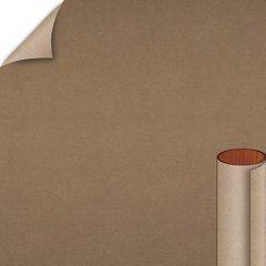 Gold Pannin Laminate 5X12 Horizontal Suede