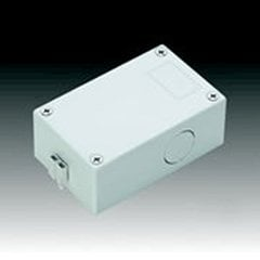 Slimlite Hardwire Box