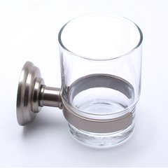 Wall Mount Tumbler Holder Brushed Nickel <small>(#2116US15)</small>