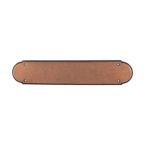 Appliance Pull 15 Inch Length Old English Copper Back-plate <small>(#M898)</small>