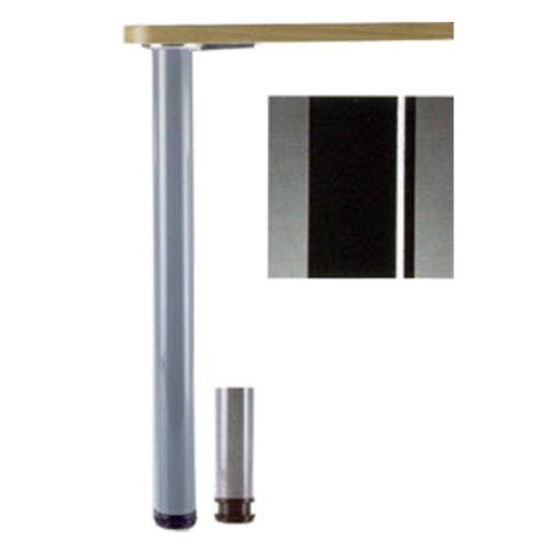 """Peter Meier Hamburg Table Leg Set Black Gloss 27-3/4"""" H 615-70-02"""
